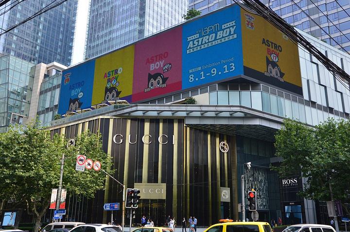 """""""IAPM基本总体在购物餐饮休闲等多个方面在上海都是数一数二的,一站式服务非常到位了_环贸iapm商场""""的评论图片"""
