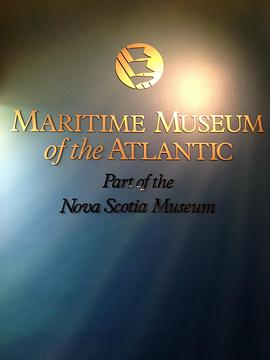 大西洋海事博物馆旅游景点攻略图