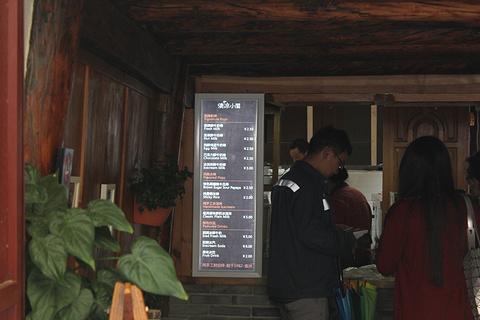 喜洲 清凉小屋旅游景点攻略图