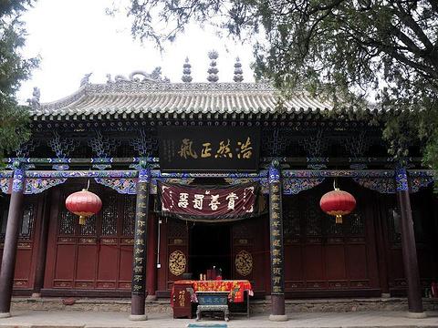 青城古镇旅游景点图片