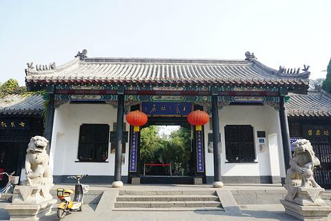 王羲之故居的图片