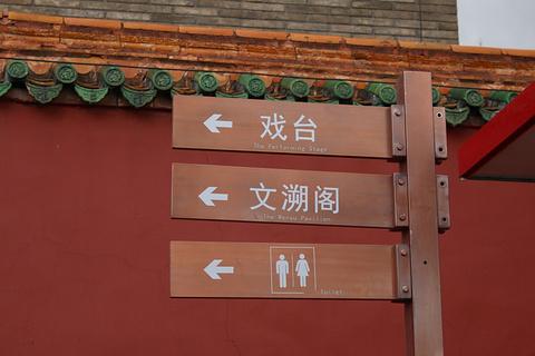 文溯阁旅游景点攻略图