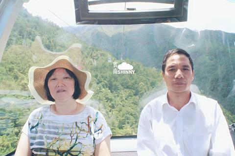 苍山地质公园旅游景点攻略图