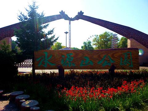 佳木斯市水源山公园旅游景点攻略图