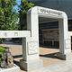 韩医药博物馆