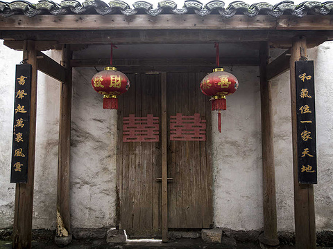 诸葛长乐福地旅游景点图片