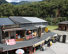 游学台湾,幸福第一弹