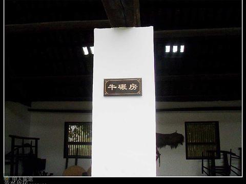 黄兴故居旅游景点图片