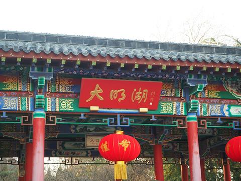 大明湖旅游景点攻略图