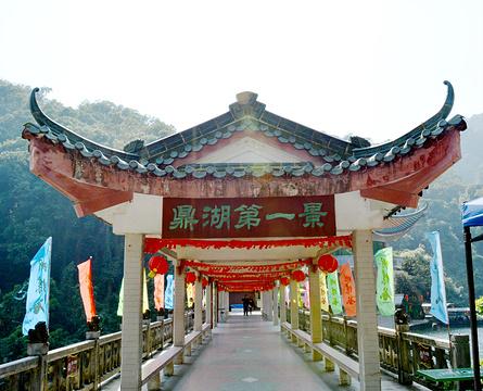 肇庆旅游图片