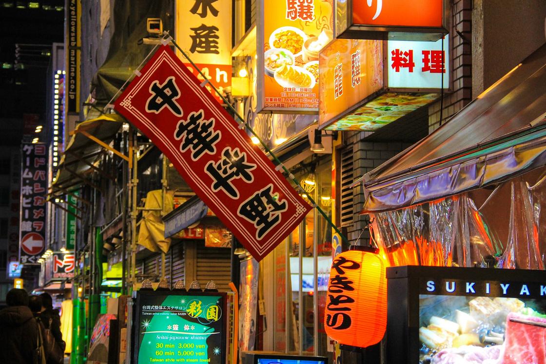 吃货是这样游走日本的!东京美食8日游!