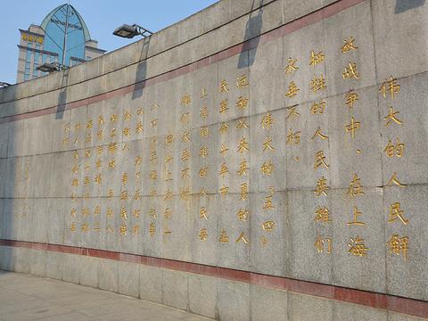 上海人民英雄纪念塔旅游景点图片