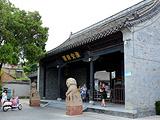 淮安旅游景点攻略图片