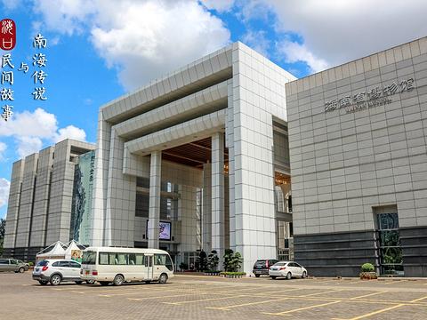 海南省博物馆旅游景点图片