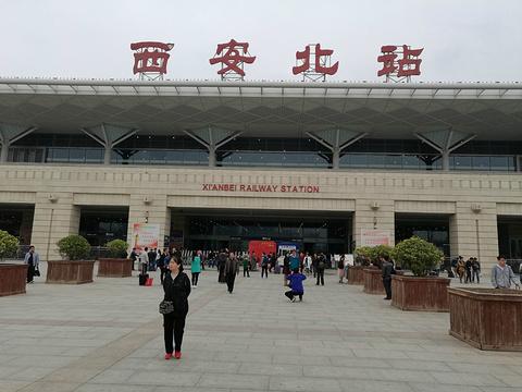 从西安火车站到北站_2020西安北站-旅游攻略-门票-地址-问答-游记点评,西安旅游旅游 ...