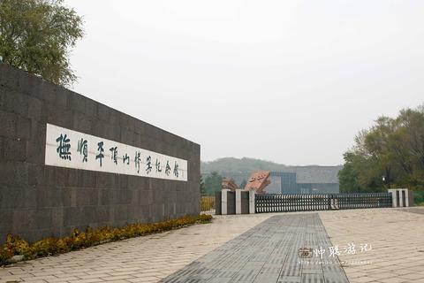 平顶山惨案遗址纪念馆旅游景点攻略图