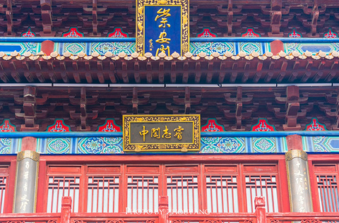 崇安寺步行街旅游景点攻略图