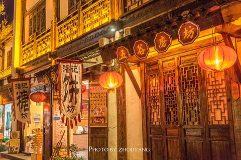 南山竹海风情古街