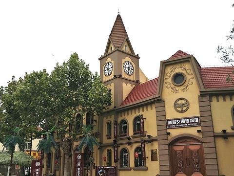 道路交通博物馆旅游景点图片
