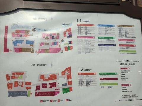BURBERRY(佛罗伦萨小镇店)旅游景点攻略图