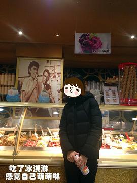 棕榈冰淇淋店旅游景点攻略图