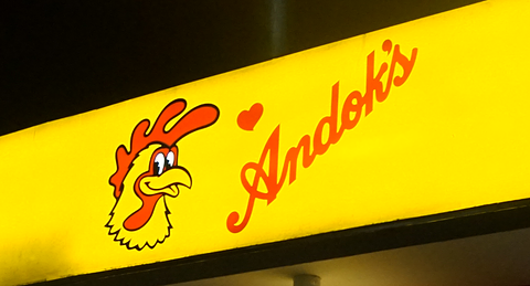 Andok's(D'Mall店)旅游景点攻略图