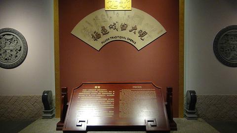 福建博物院的图片