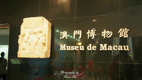 澳门博物馆旅游景点攻略图