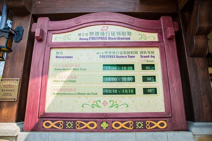 """""""""""上海迪士尼度假区""""APP,里面有注意事项,快速通过卡的位置,各项目等待的时间,和演出时间_上海迪士尼度假区""""的评论图片"""