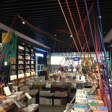 言几又书店旅游景点攻略图