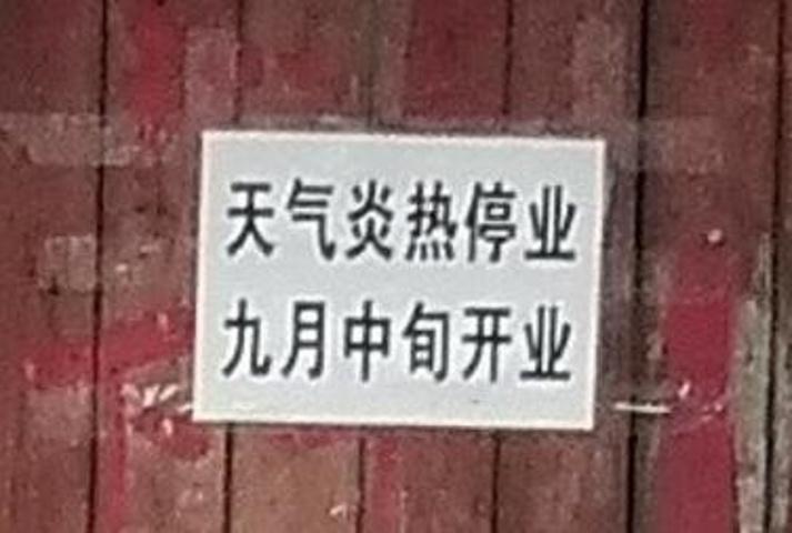 """""""但网友说这个李公庙是最有名气的,秉着要吃就吃最正宗的理念,我们按照百度地图的引导,直奔这家店,..._李公庙糖油粑粑""""的评论图片"""