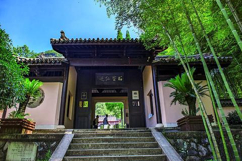 仙华山旅游景点攻略图