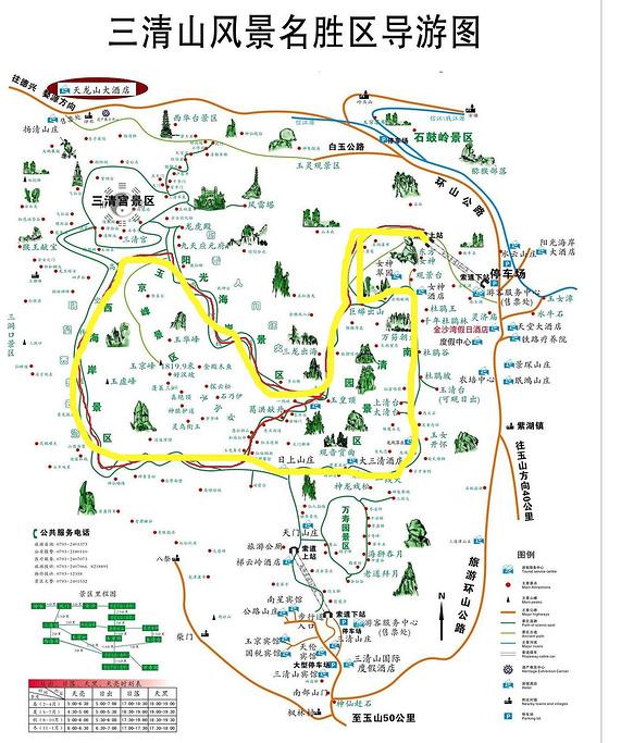 三清山风景区旅游导图
