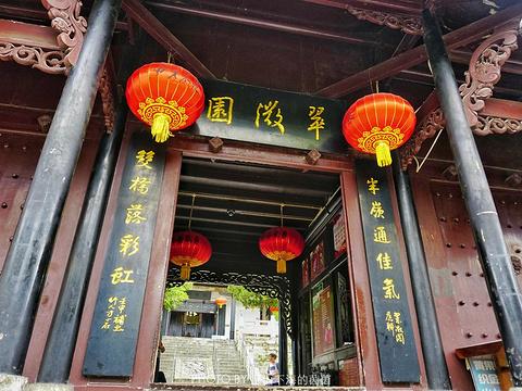 翠微园旅游景点图片