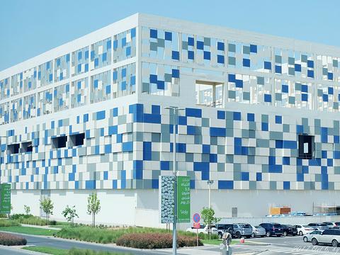 阿尔达总部大楼旅游景点图片
