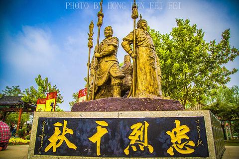 天波杨府的图片