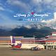 丽江三义国际机场