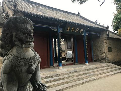 叶县县衙旅游景点攻略图