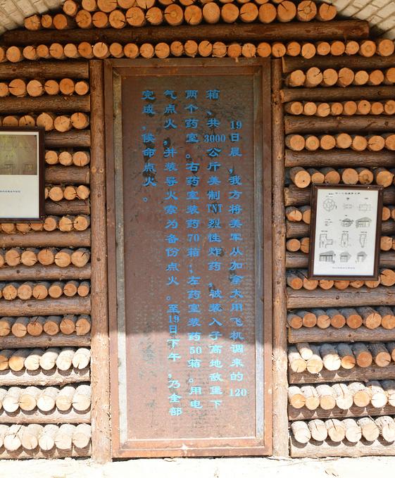 松山战役旧址图片