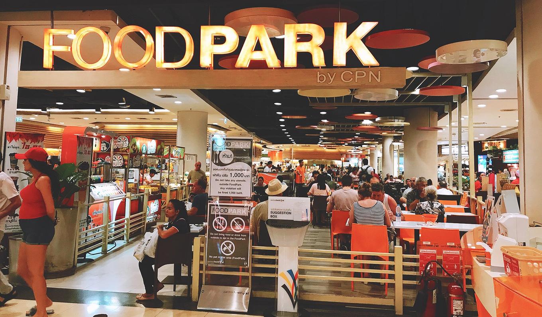 中央购物中心图片