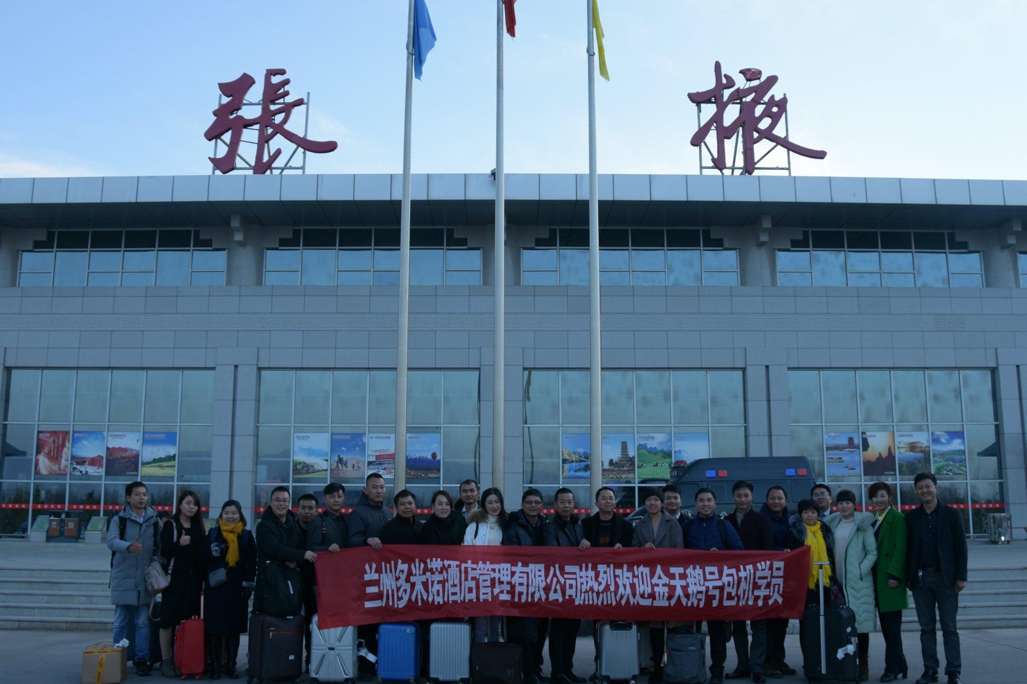 到张掖丹霞旅游所有的张掖丹霞旅游行程张掖丹霞旅游攻略都在这里了