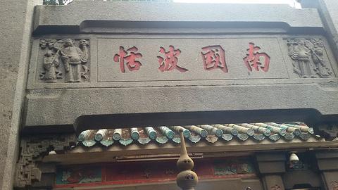 妈阁庙旅游景点攻略图