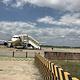 暹粒-吴哥国际机场