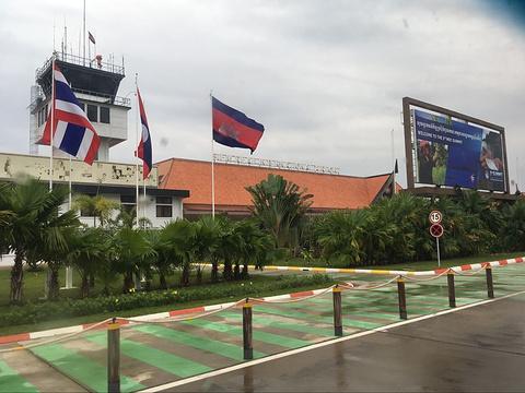 暹粒机场旅游景点攻略图