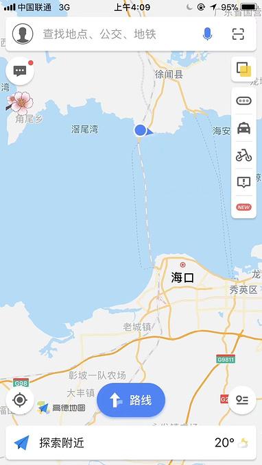 广州--海口图片