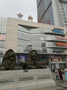 中央大道旅游文化购物中心旅游景点攻略图
