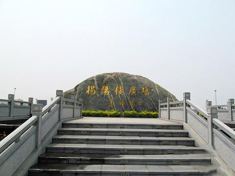 揭阳楼旅游景点图片