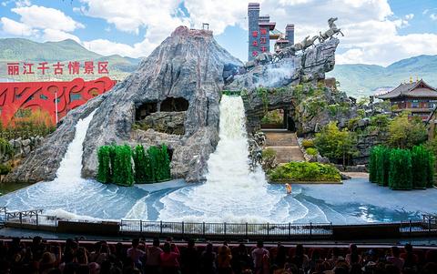 《丽江千古情》演出旅游景点攻略图