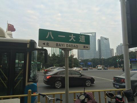 八一南昌起义纪念塔旅游景点图片