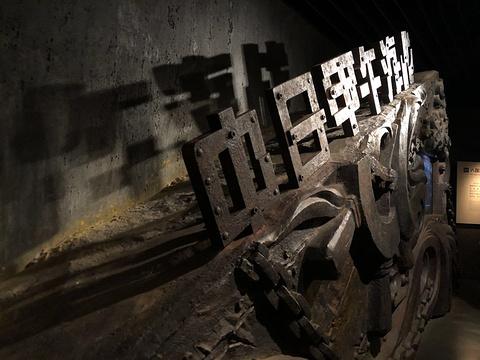 辛亥革命纪念园旅游景点图片
